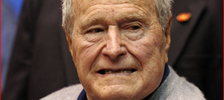 george-bush-senior-UFOs-announcement-784x350